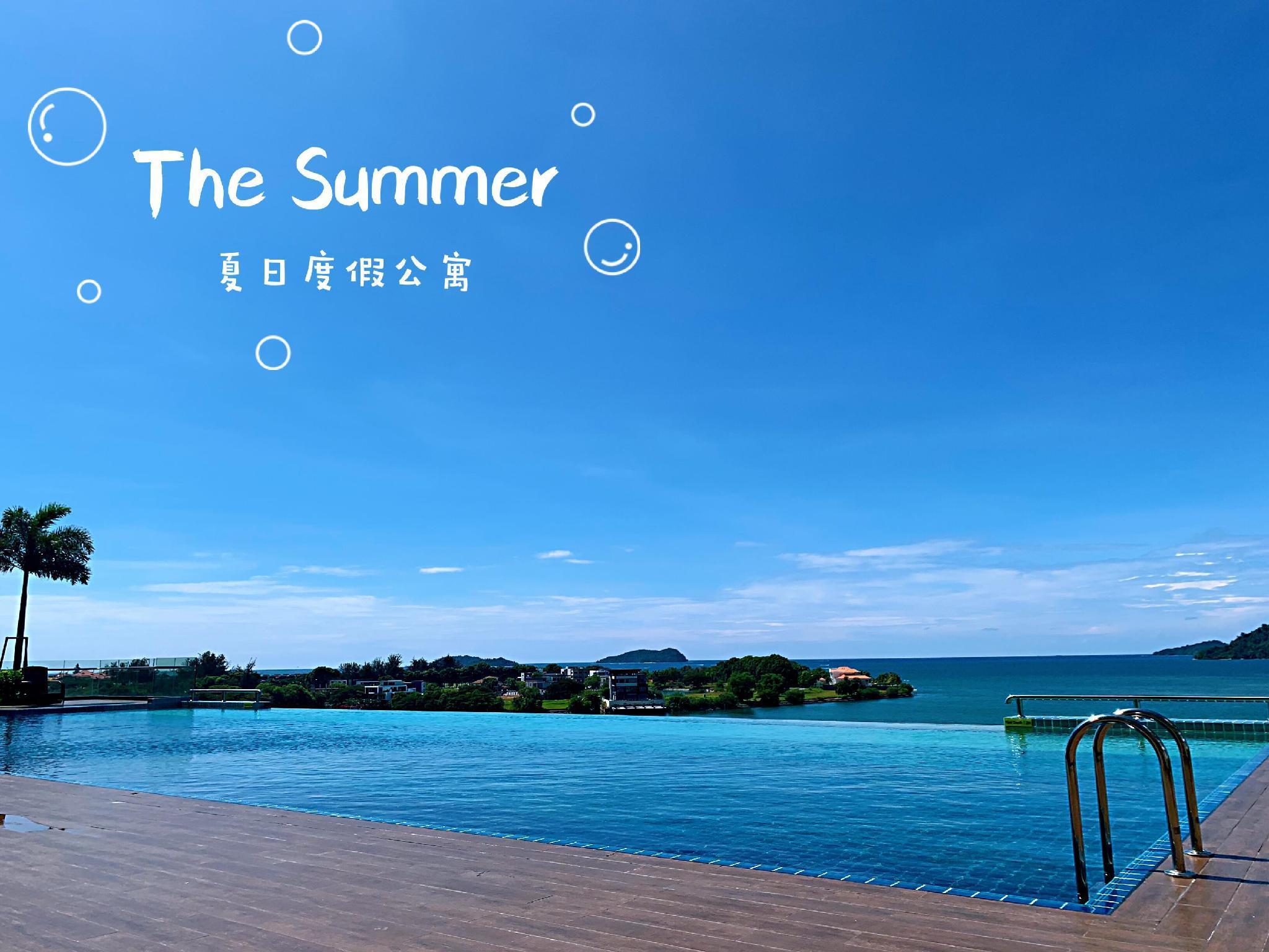 The Summer SOHO @ Oceanus