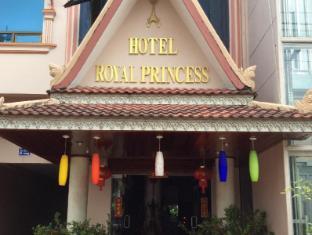 皇家公主酒店 - 西哈努克