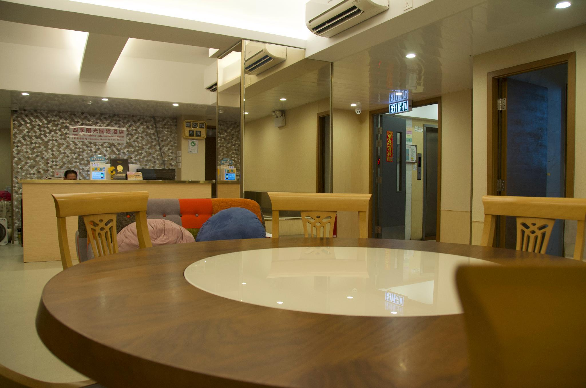 Whole Sunshine International Hotel