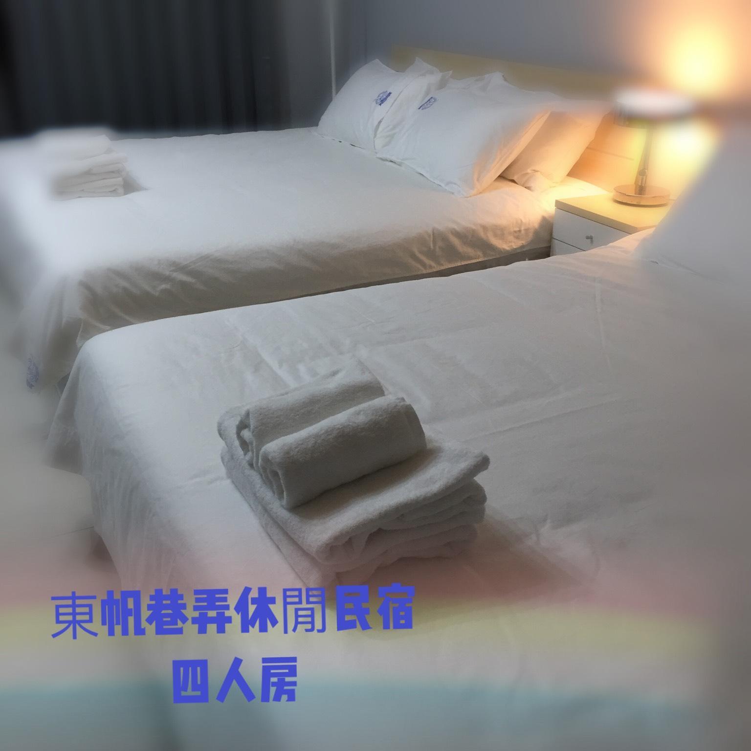 Dongfan HOMESTAY BandB Family Room
