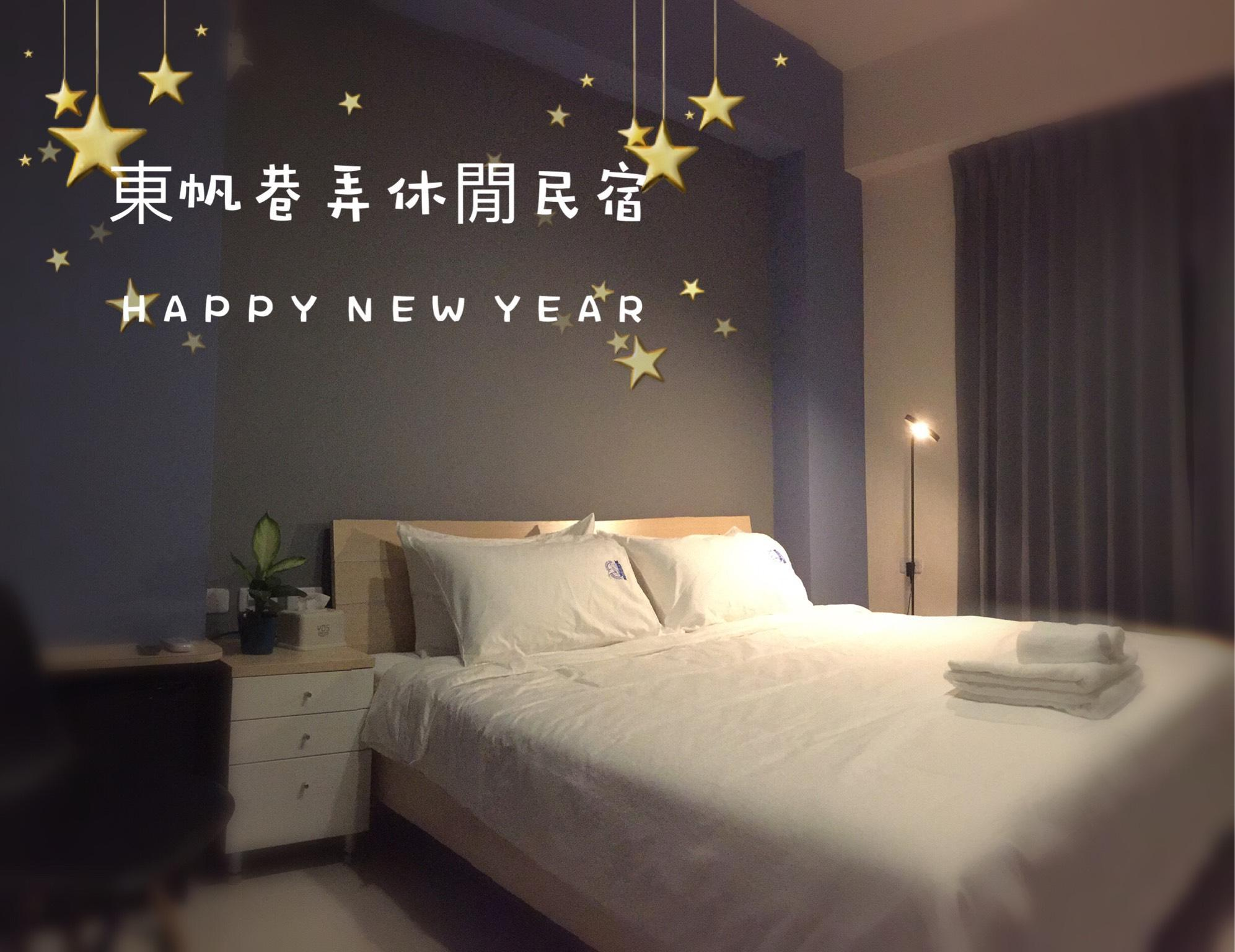 Dark Gray And Light Blue Visual Mountain View Room