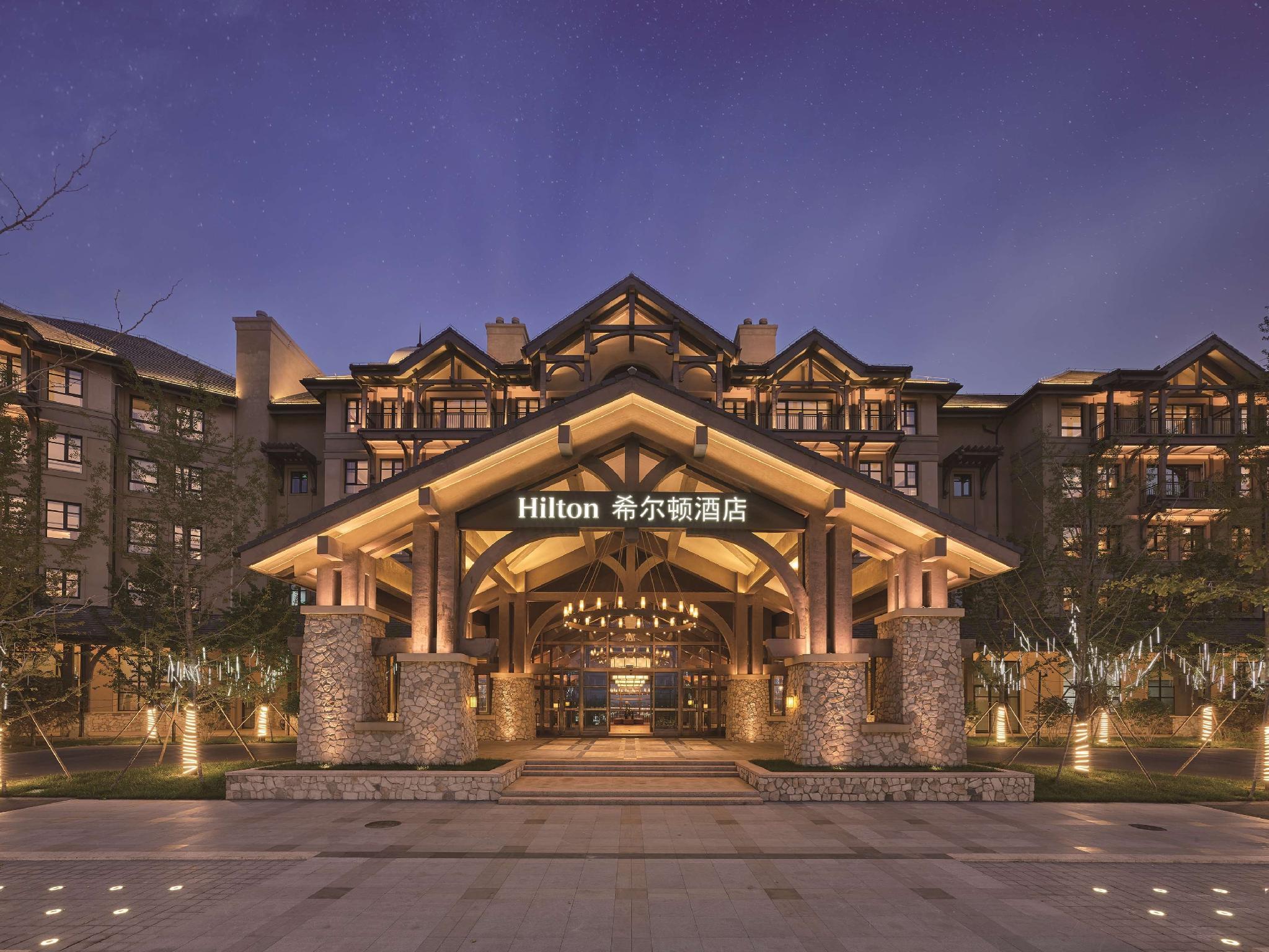 Hilton Wenan
