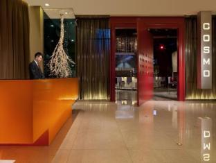 Cosmo Hotel Hong Kong Hongkong - Vendégszoba