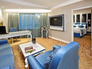 Emperor Hotel Макао - Стая за гости