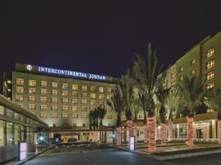InterContinental Amman Hotel