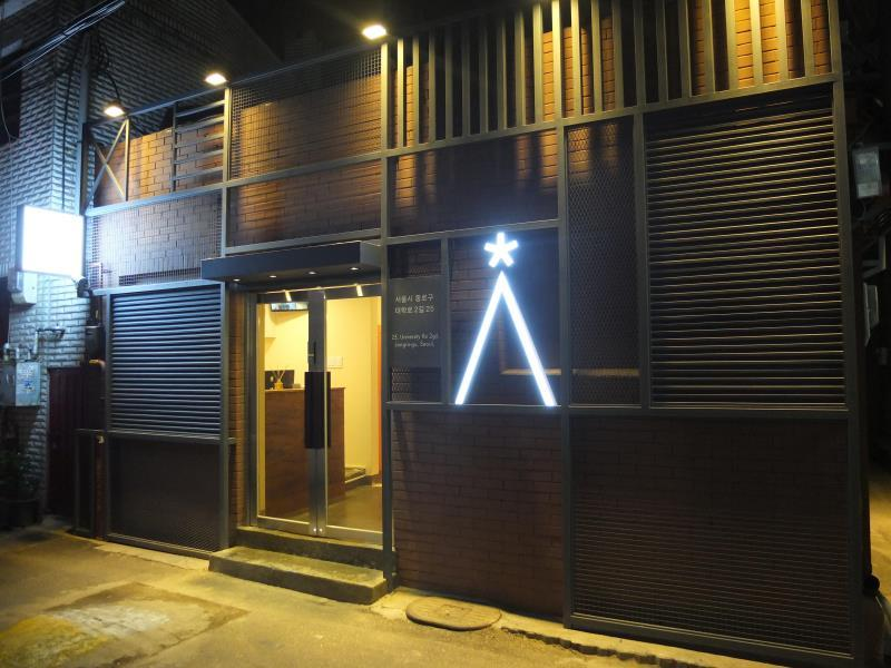 Star Hostel Seoul Dongdaemun