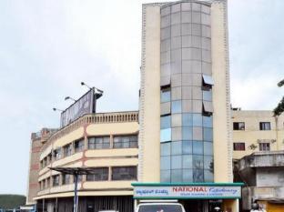 National Residency