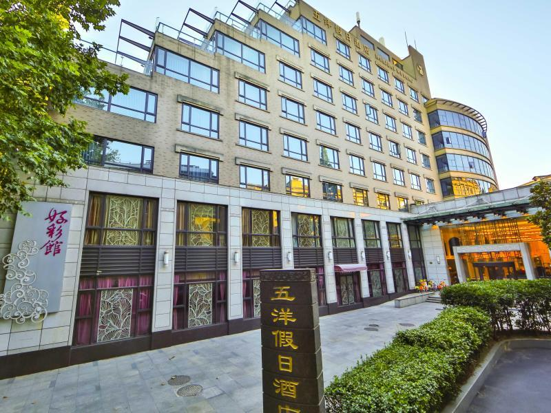 Wuyang Holiday Hotel Hangzhou