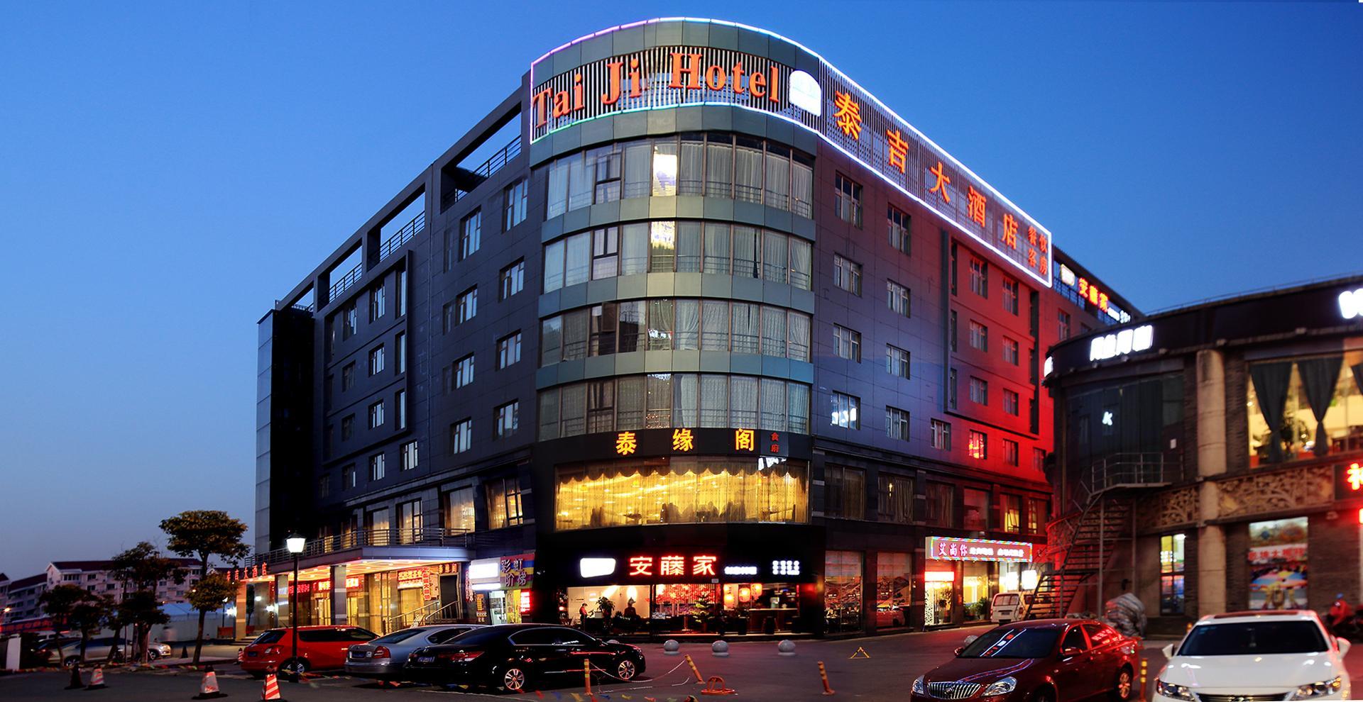 Taiji Hotel Shanghai