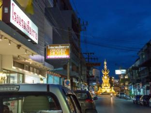清萊 酒店 Chiang Rai Hotel