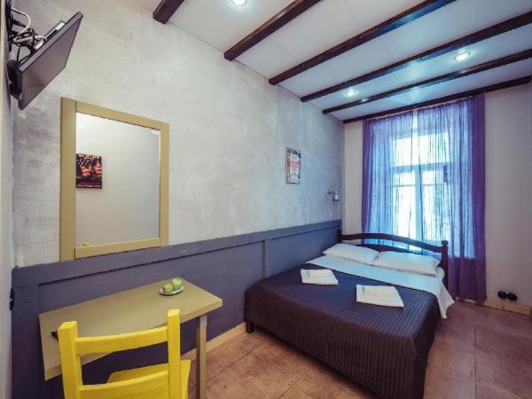 Mini Hotel Chistoprudniy Moscow