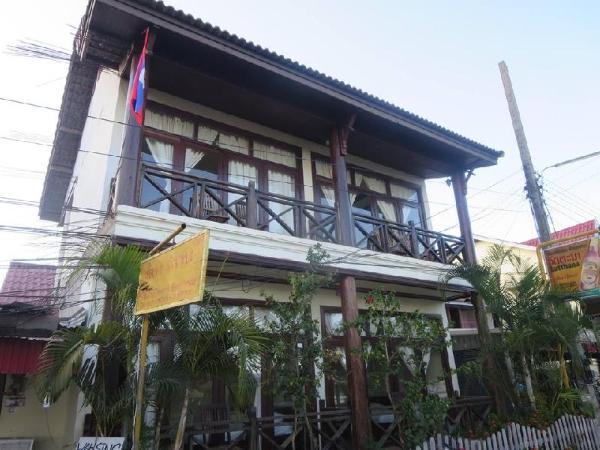 Rattana Riverside Guesthouse Muang Khong