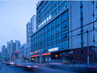 Shanghai Peace and Ease Hotel
