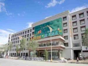 JI Hotel Lhasa