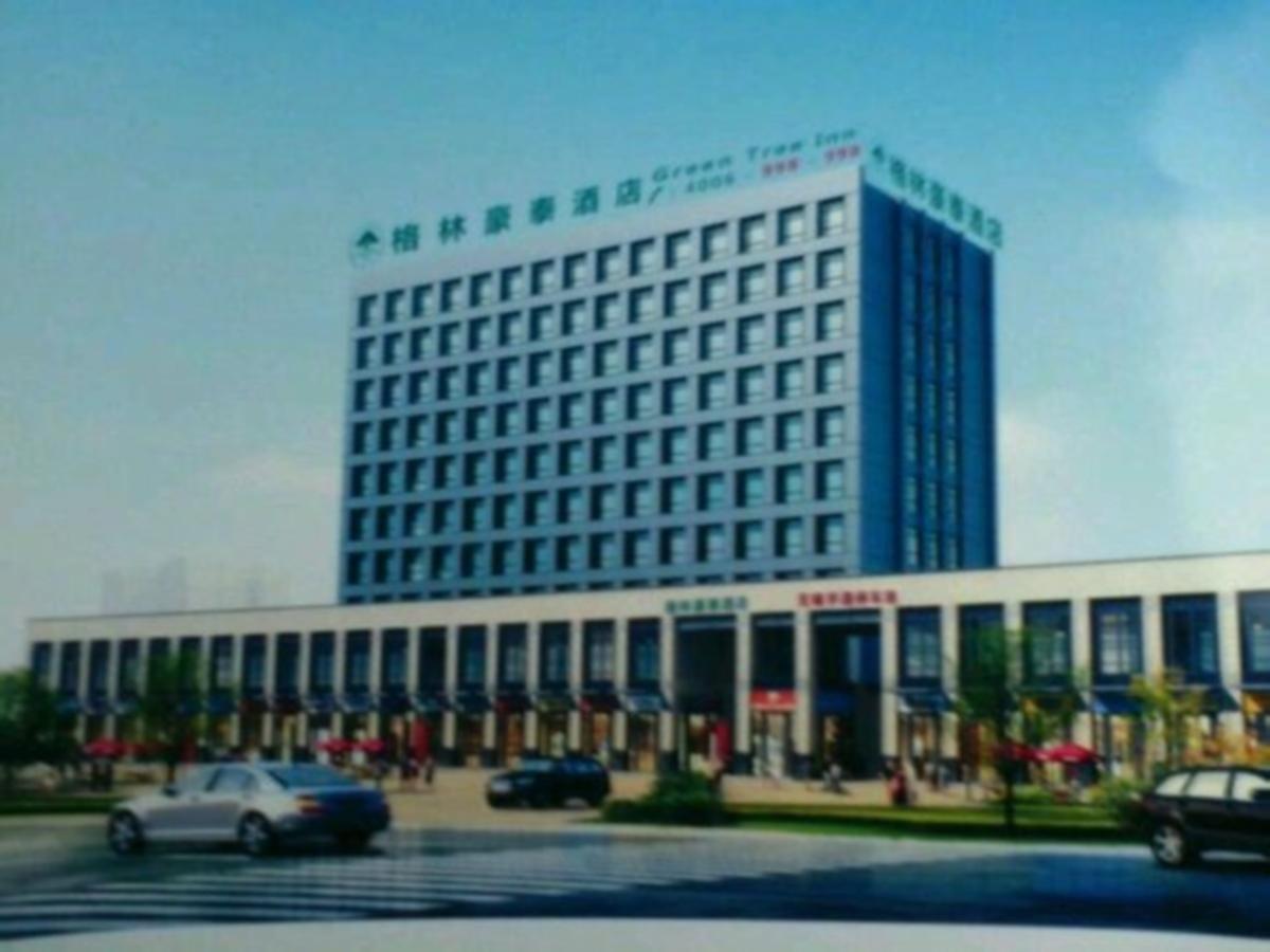 GreenTree Inn Jiangsu Wuxi Guangrui Road Dongfeng Bridge Business Hotel