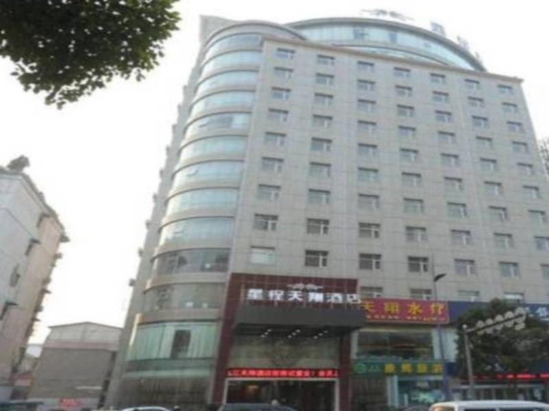Starway Jiujiang Tianxiang Branch