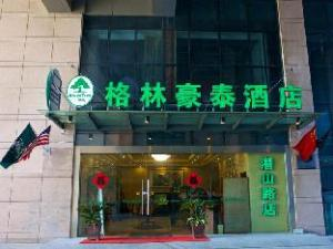 Greentree Inn Anhui Hefei Qianshan Road Business Hotel