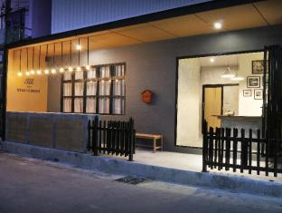 Beds Patong Budget Hotel