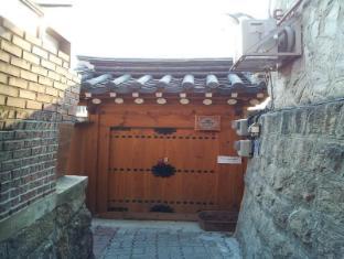 Bamboo Hanok Guesthouse
