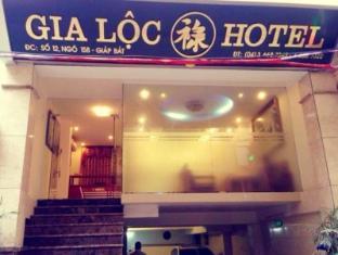 Tran Gia Group - Gia Loc Hotel