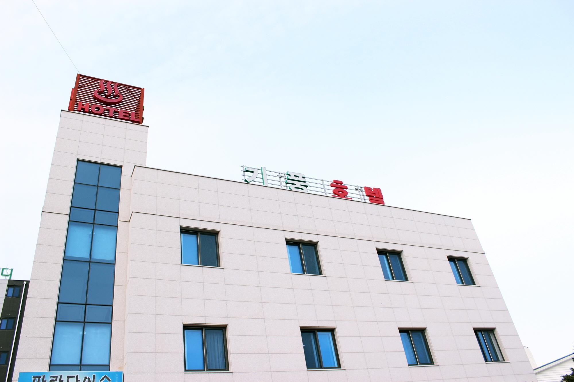 Gipung Hotel
