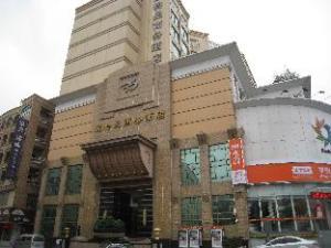 Dongguan Boteman Hotel