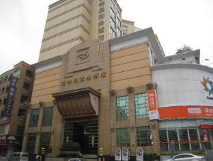 /dongguan-boteman-hotel/hotel/dongguan-cn.html?asq=jGXBHFvRg5Z51Emf%2fbXG4w%3d%3d
