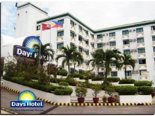 Days Hotel Mactan Island  Mactan Island