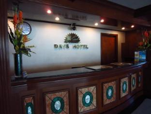Days Hotel Mactan Island  Isla de Mactán - Recepción