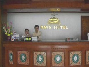 Days Hotel Mactan Island  Mactan øy - Resepsjon