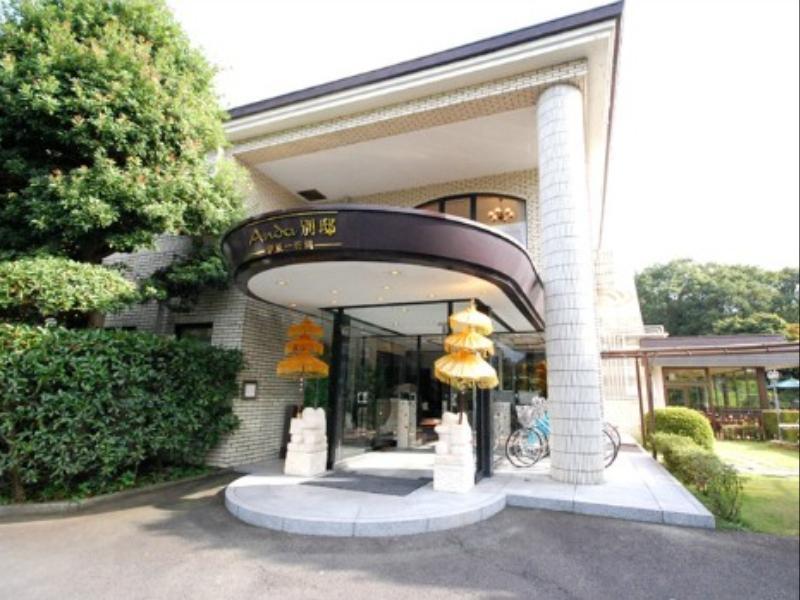 Anda Bettei Izu Ippekiko Resort
