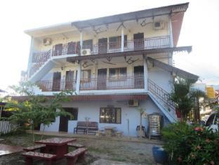 Mexaiphone Guesthouse