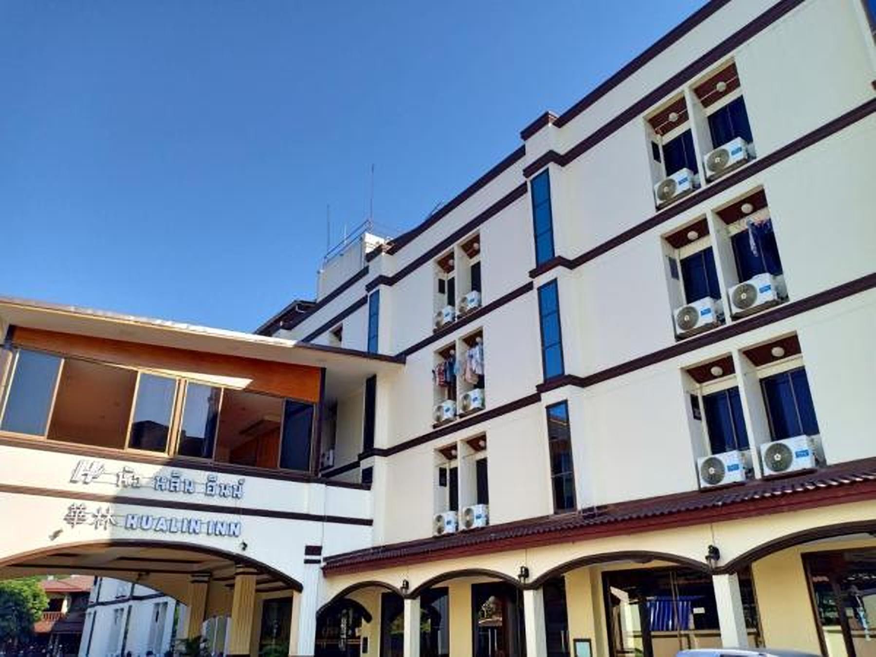 Hua Lin Inn