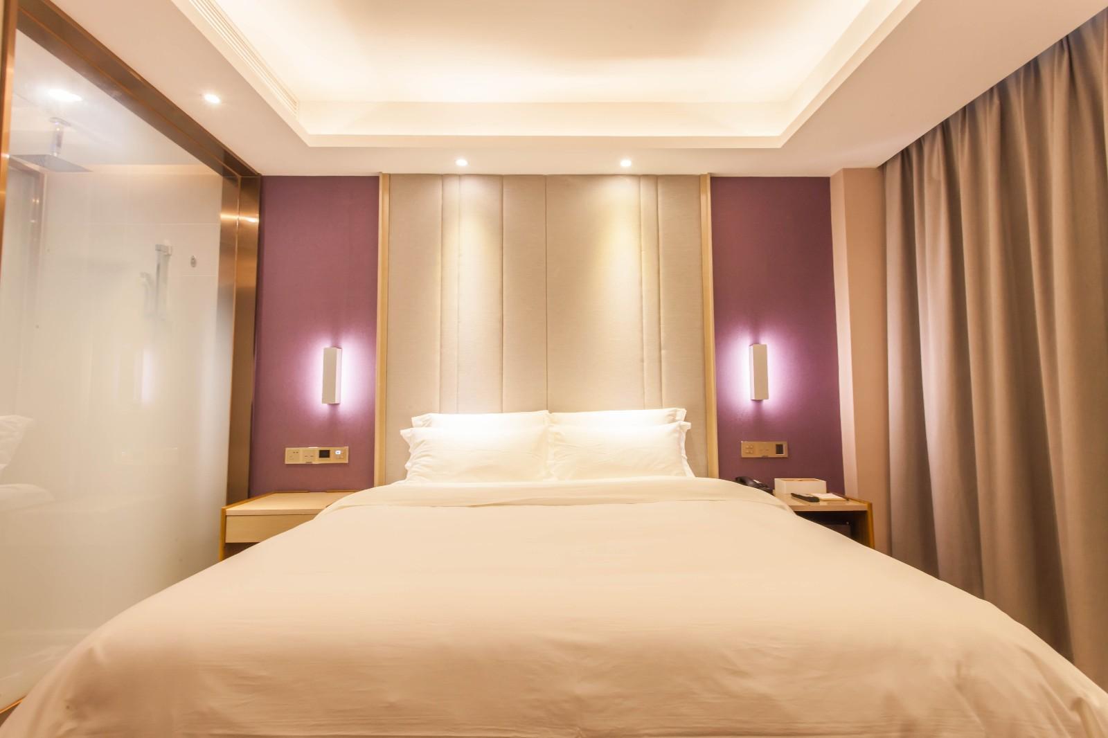 Lavande Hotels Puning International Commodity City