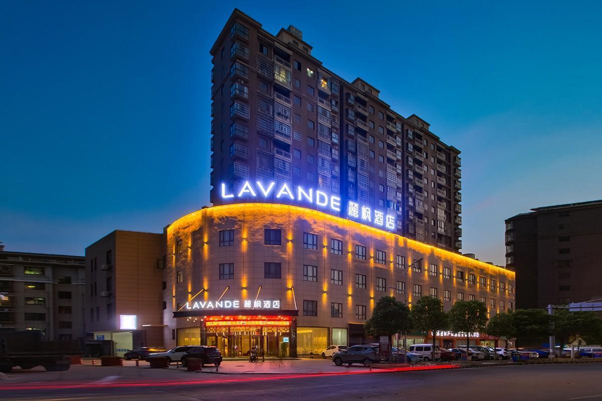 Lavande Hotels Nanchang Liantang Xiaolan Industrial Park