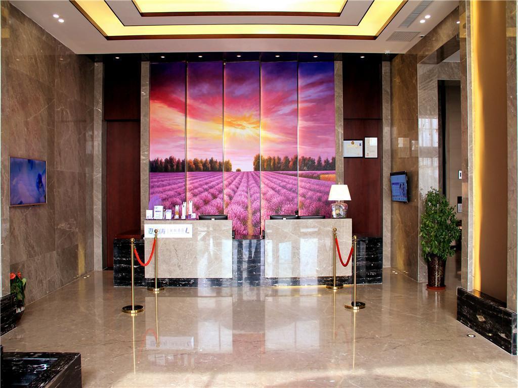 Lavande Hotels Qinhuangdao Railway Station