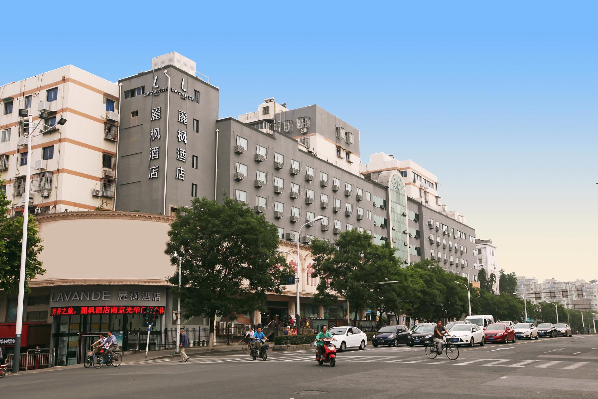 Lavande Hotels Nanjing Confucius Temple Daguang Road