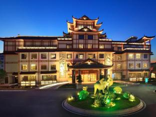 Guhua Garden Hotel Shanghai