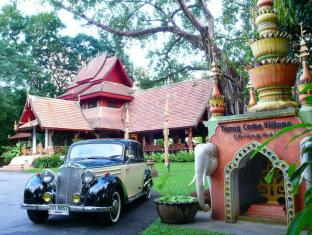Yaang Come Village Hotel Chiang Mai - Hotel Aussenansicht