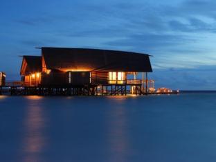 Cocoa Island by COMO Maldives Islands - COMO Sunset Villa At Nigh