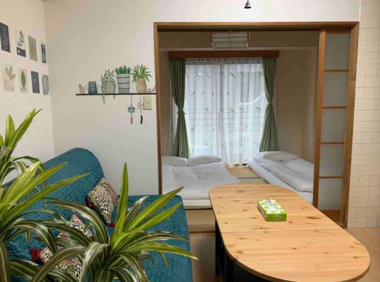 Komagome Lovely House 401