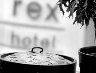 Rex Hotel Stockholm - Interior