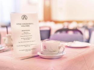 Mitre House Hotel London - Restoran