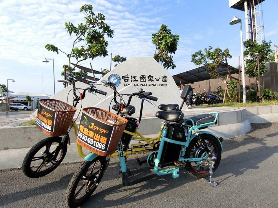 Anping Qinghai 14 people in total