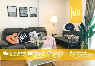 [オールド シティ]アパートメント(35m2)| 1ベッドルーム/1バスルーム [hiii]Cerulean*OneNimman*WalkToMaya*POOL-CNX025