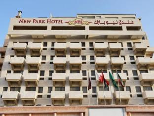 /new-park-hotel/hotel/kuwait-kw.html?asq=GzqUV4wLlkPaKVYTY1gfioBsBV8HF1ua40ZAYPUqHSahVDg1xN4Pdq5am4v%2fkwxg