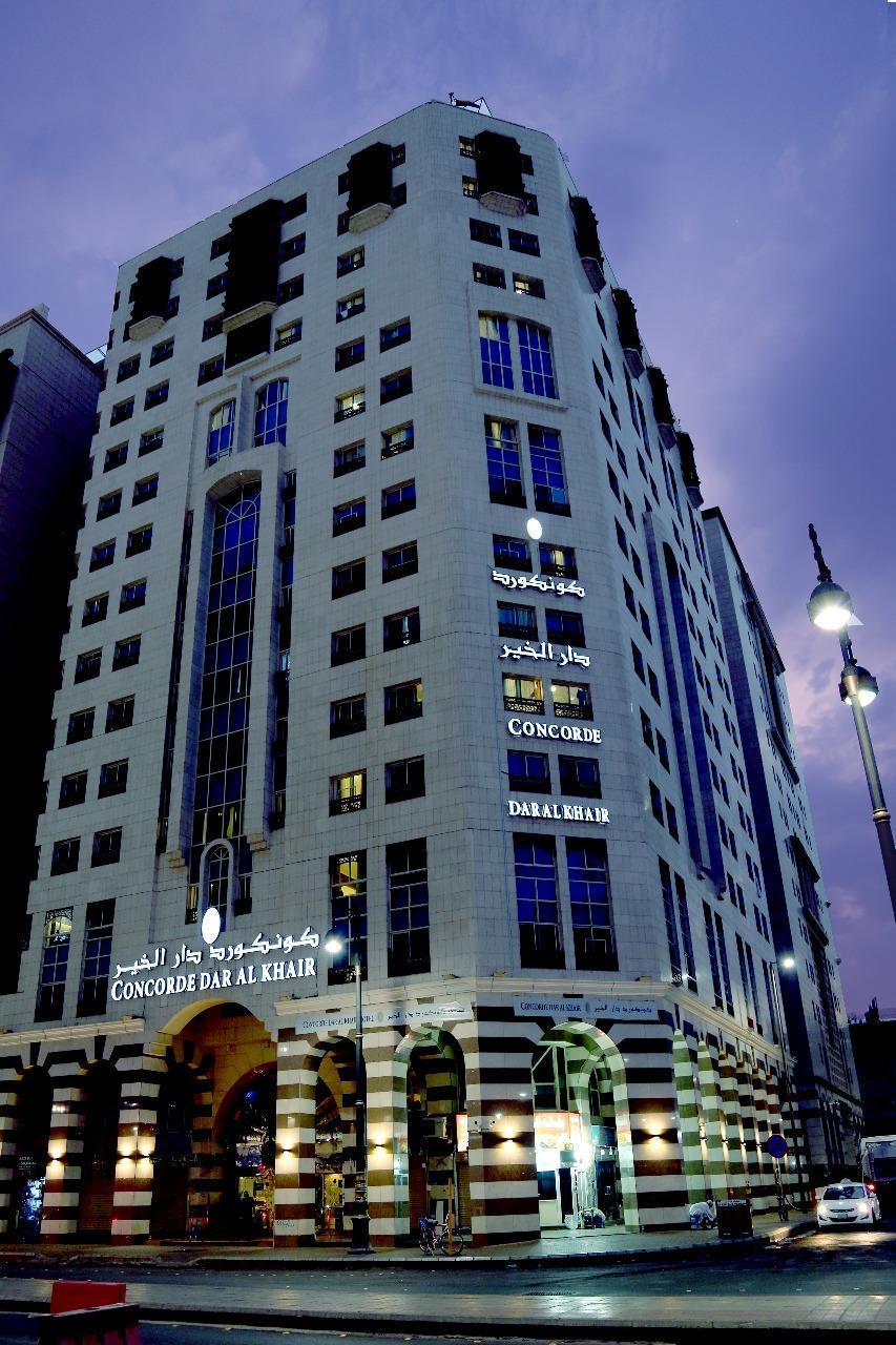 Concorde Hotel Dar Al Khair