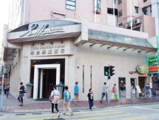 香港海景絲麗酒店 香港 - 附近景點