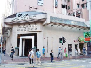 Silka Seaview Hotel Hongkong - Sehenswürdigkeiten in der Nähe