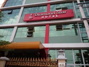 Diamond Star Hotel Yangon